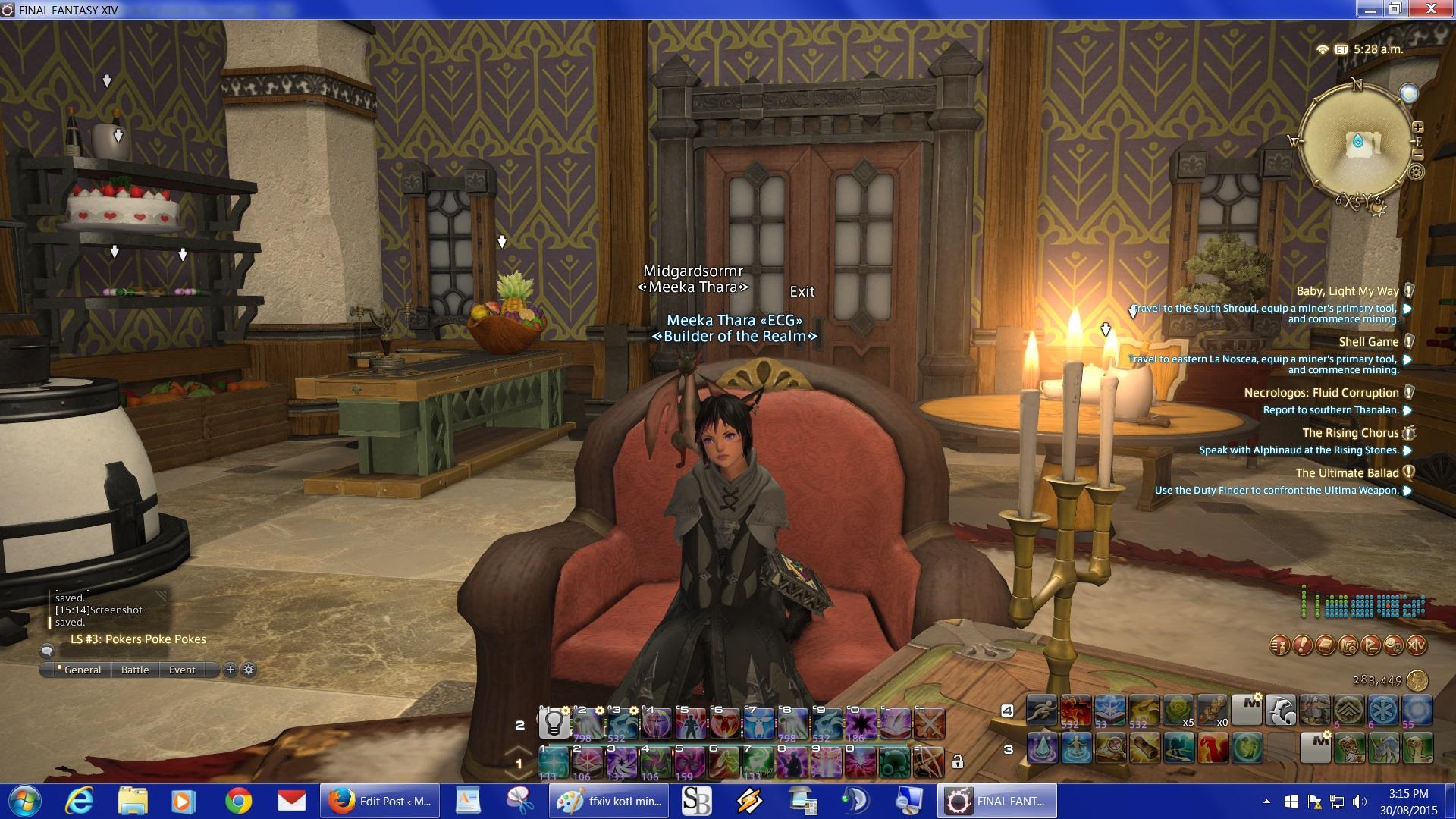 ffxiv kotl minion in house3